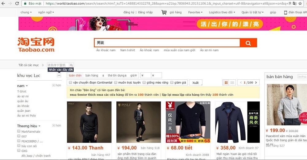 dich trang web taobao