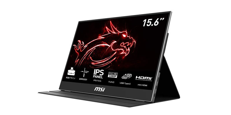 review-man-hinh-msi-optix-mag161v